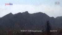 送给好友们下载的音乐歌曲 站在草原望北京(跳152步舞所用) 一首歌曲刚好跳二次 音乐剪辑优酷 zhanghongaaa