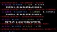 刘-大-叔丶:别看这个视频,这只是一个内心测试的视(频哈哈哈,我是一个内心光明的人)