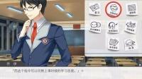 高考恋爱100天解说01 来自四川的班主任