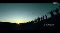 李健倾情演唱《百团大战》主题曲—《等待黎明》完整版MV