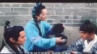 阴阳判官_高清