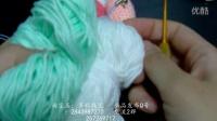 《多彩线艺》第二集:钩针毛线彩色糖果教程1