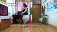 正面分解动作歌唱祖国48步健身舞蹈教学 原创优酷zhanghongaaa广场舞