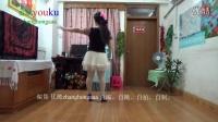 背面分解动作教学歌唱祖国48步健身舞蹈 原创优酷 zhanghongaaa 广场舞