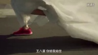 張雨绮霍建華追愛大作戰《情敵蜜月》