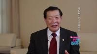 嘉宾说 | 李昌钰:年轻人要有国际化的视角,强大的知识储备
