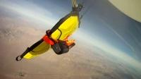 [G-Form] iPad 生还测试100,000公尺+ 接近太空下坠