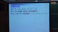 5-1向量的内积长度与正交(48学时))
