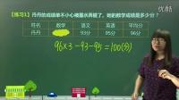 4MP2CJTB-09-平均数与条形统计图-Q01-YUE
