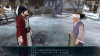 【仙剑奇侠传五前传】第八期 折剑山庄的支线真多啊
