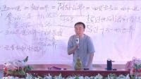 1.如何认识学习《无量寿经》第一集 陶永吉老师主讲