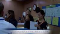 MGTV:曼谷鬧市爆炸 官方定性為恐怖襲擊