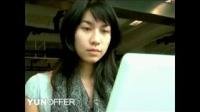 【yunoffer.com】惠灵顿维多利亚大学-Pipitea校区