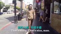 【处男宝典】丧尸装扮在好莱坞街头行走10小时 @柚子木字幕组