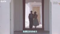 [FirstCS][阿侬的新娘][EP02][泰语中字][精校精校版][高清HD]