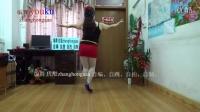 优酷zhanghongaaa广场舞 站在草原望北京 最新健身舞蹈152步演示教学版 原创