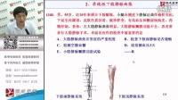 【银成医考】2015医师资格考试——周围血管疾病