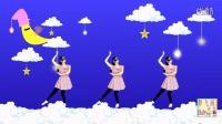 月亮船 儿歌舞蹈