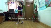优酷zhanghongaaa广场舞 比赛冠军舞类站在草原望北京 最新152步健身舞蹈展示 原创