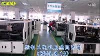 和西汉尼赛第四代全新高速卧式联体插件机(HS-420D)即将上市(2015.8.18)