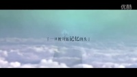 【霹雳布袋戏MV】日居月诸·绮罗光阴(重制版)