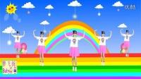 彩虹的约定 幼儿舞蹈