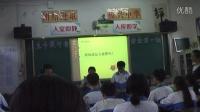 碧江区第九中学 消防安全课