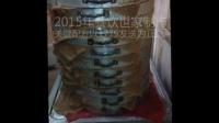 陕西凉皮,汉中面皮实体店,正宗全套视频技术教程节选17791072296.15029165858