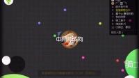 【中原直播间基友活动】球球大作战!基友们把我喂成了第二名!