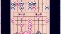 中局3【呱呱讲棋】【当头炮】【炮二平五】【中国象棋】【象棋】