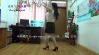 优酷zhanghongaaa广场舞 比赛冠军舞类站在草原望北京演示展示 152步健身舞蹈 原创