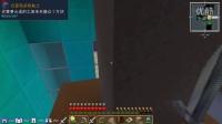 【血舞Crazy】我的世界暮色捉妖记28 征服冰雪女王[MC_MineCraft]
