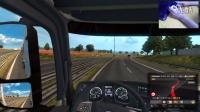 【斑条豌豆】欧洲卡车模拟2刚说完完美就打脸!!!!