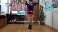 优酷完整平衡广场舞 比赛冠军舞类正面背面分解站在草原望北京 152步健身舞蹈教学 原创