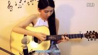 美女吉他指弹吉他柳舒淇《Sun flower》朱丽叶吉他弹唱吉他独奏翻弹