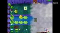 烟明:植物大战僵尸第4期,雨中种植物!看烟明如何在雨中大僵尸吧!