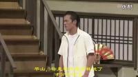 よしもと新喜劇 #1005「茂造の孫と過ごした最後の夏」_超清2(1)