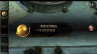 【张远大世界】未上锁的房间2 第一期
