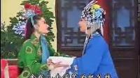 【豫剧】刘墉二下河南03_标清