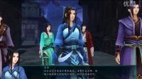 【仙剑奇侠传五前传】第十三期 龙哥带我们揍扁楼兰王!