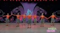 2012周思萍最新广场舞心中的歌儿献给金珠玛