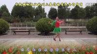 巩义春之花广场舞原创舞蹈《牡丹花与放羊娃》