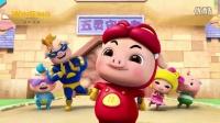 猪猪侠第10季动画片《猪猪侠之五灵守卫者》预告片曝光