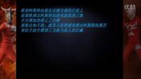 【GT】恋白《奥特曼格斗进化3》外传:怪兽暴动第二集