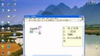 【小林子labview】labview写入电子表格