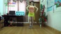 摇鼓点舞zhanghongaaa自编14步异国风情舞(专减肚皮)教学版