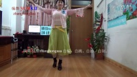 优酷完整平衡广场舞 背面(比赛冠军舞类)站在草原望北京 152步健身舞蹈教学版 原创