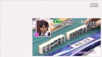 NMB48 須藤凜々花 麻雀バトル#2 りりぽんのトップ目とったんで! 2015年8月22日