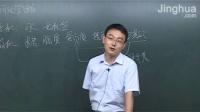 01-1绪论--高中生物的学习内容与方法