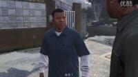 骚爷  ps4《侠盗猎车手5 GTA5》 单机任务流程   第一期